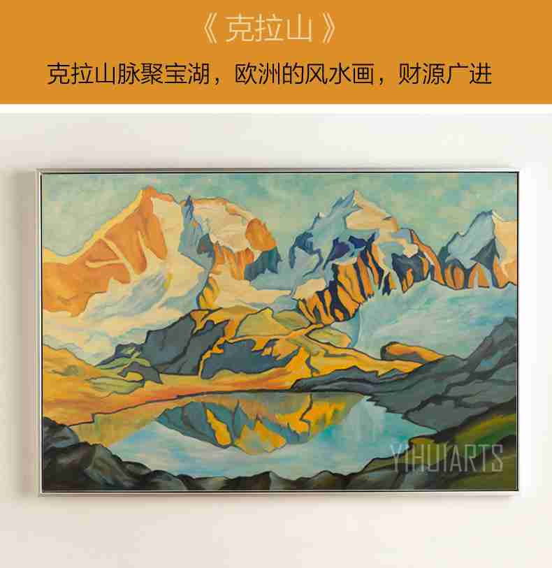 聚宝盆抽象风景油画手绘客厅装饰画玄关卧室现代简约美式挂画壁画