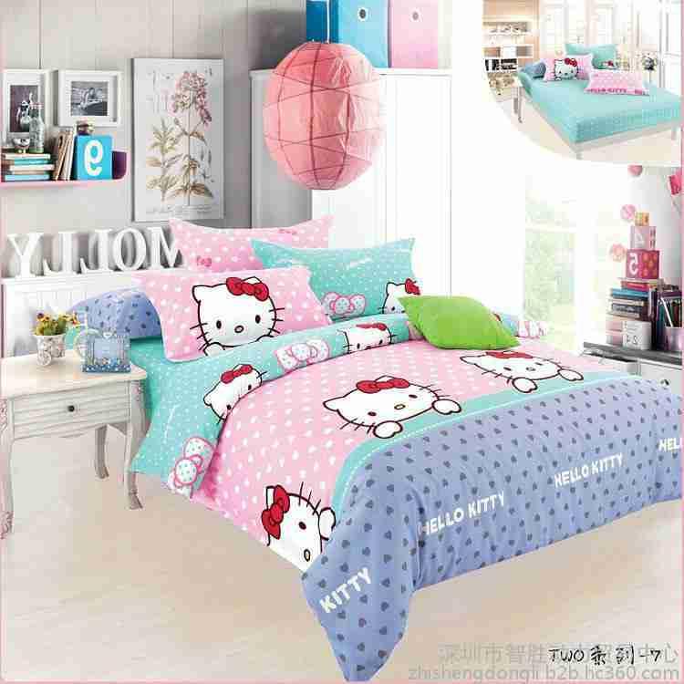 微商代理正品Hello Kitty系列长绒棉四件套床上用品 智胜动力家纺