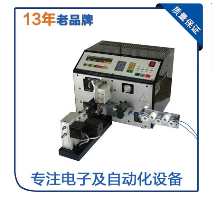 扭线剥线机 HD-936T