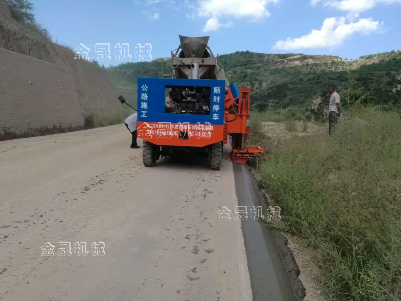 路缘石滑模机模具在使用中的保护
